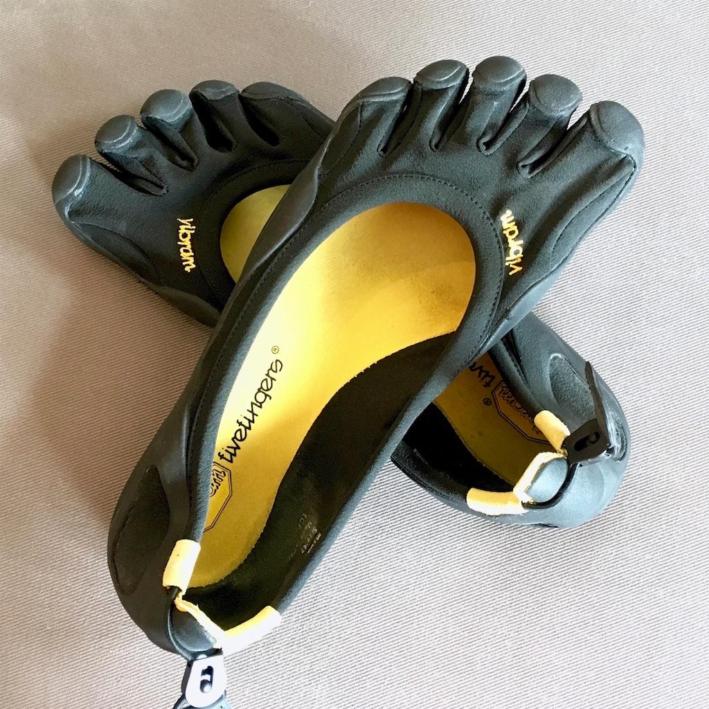 Vibram Fivefingers Classics Ultra-Minimalist Shoe